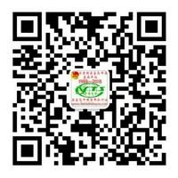 13933557220微信号200.jpg