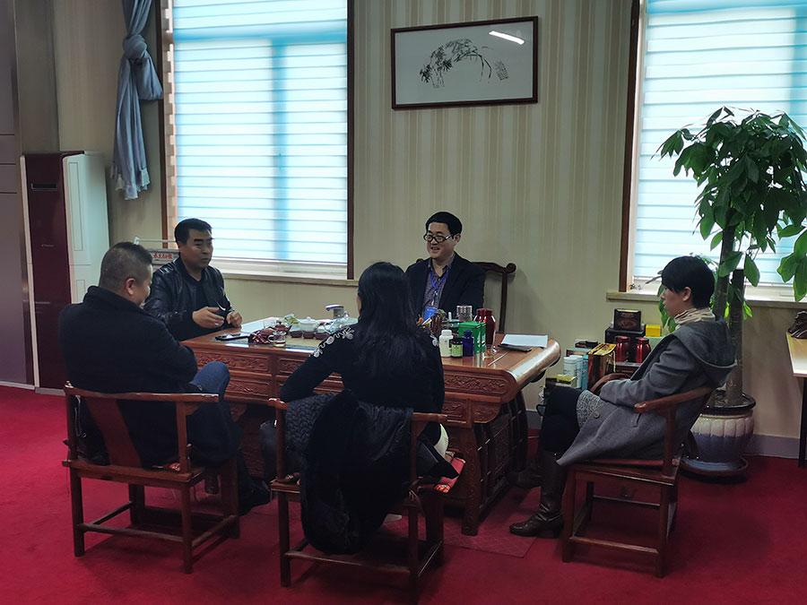 2020-11-25-聯合會會長會議召開_1.jpg