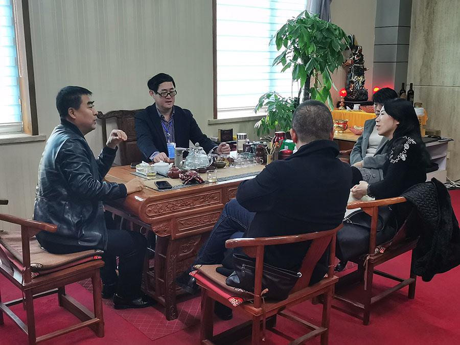 2020-11-25-聯合會會長會議召開_2.jpg