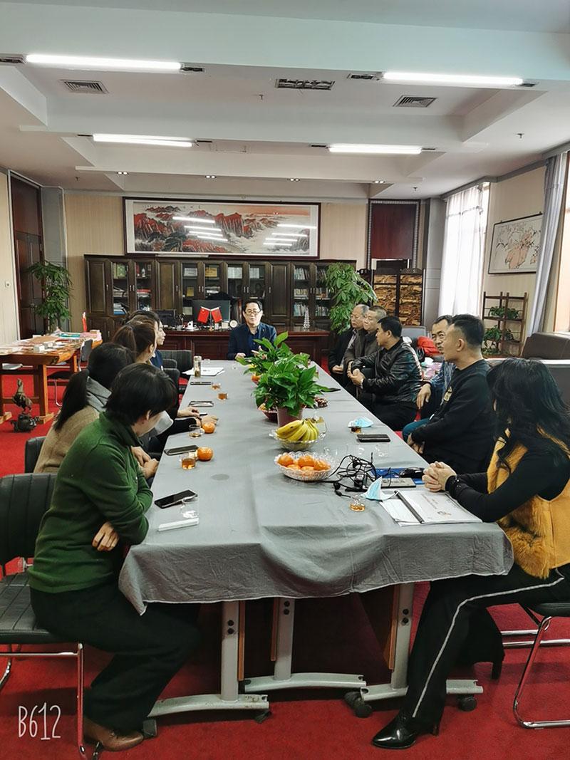 2020-12-04-电商联合会集中学习宪法-1.jpg