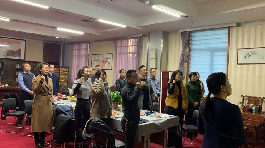 2020-12-04-电商联合会集中学习宪法-3.jpg