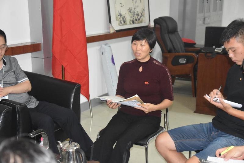 市电子商务企业龙8国际long8805召开第二次学习会议